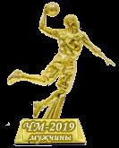 ТП World Championship-2019 1-е