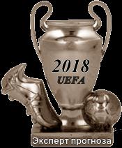 ТП Eurocups Expert Prognoza 3
