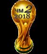 ТП World Championship 2018 2-е