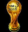 ТП World Championship 2018 3-е